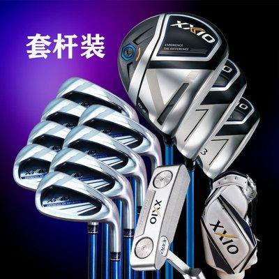 XXIO XX10高爾夫球桿MP1100系列套桿男士桿全套2020新款-特價哆啦A夢的手提袋