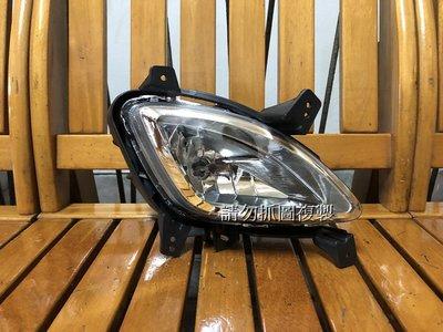 現代 I10 11- 全新 原廠型 霧燈 另有大燈 尾燈 ELANTRA SANTAFE SONATA STAREX