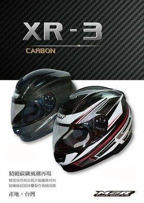 【Frankie】M2R XR-3 XR3 碳纖維 彩繪 全罩 安全帽 免運費