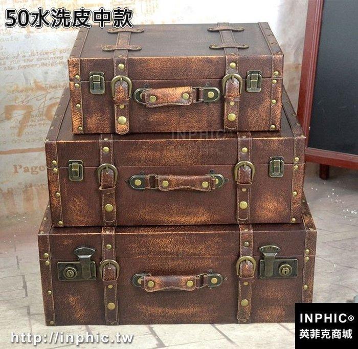 INPHIC-60cm奢華英倫復古大款皮箱老式手提箱創意收納箱擺設裝飾道具-50水洗皮中款_S2787C