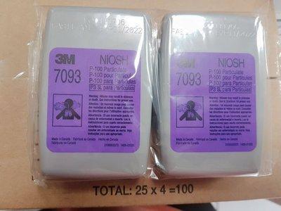 3M 7093 P100 濾棉匣 - 活性碳 化學 溶劑 異味 臭味 過濾 7502 6200