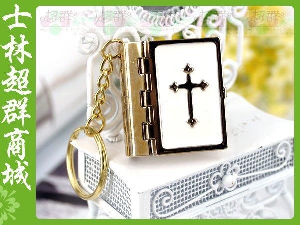 ☆迷你聖經鑰匙圈☆耶穌基督.袖珍小物.Mini bible for good news.基督教.十字架BIBLE.復古電