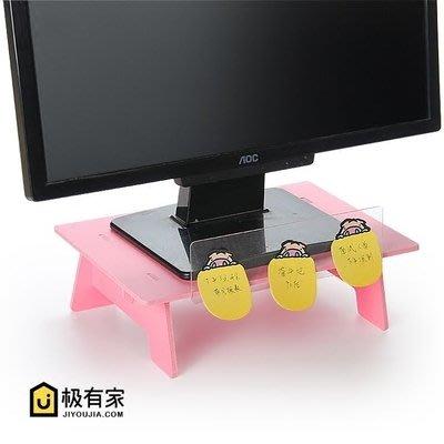 防頸椎升高抬高螢幕便攜支架簡約護頸液晶電腦顯示器屏增高架 LI1863