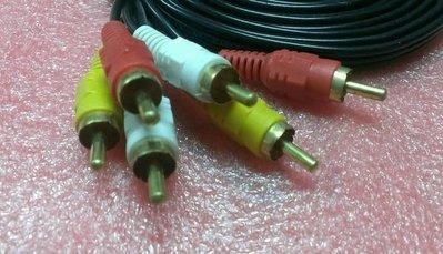 @淡水無國界@ RCA 4.5M AV端子 梅花 3對3 音源線 6P 訊號線 4.5米 擴大器 DVD播放機 另有3米 10米