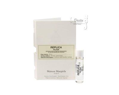 Maison Margiela (MMM) Replica Filters 濾鏡系列 Blur 香水油 3mL 全新