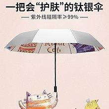 【可開發票】easily雙層遮陽傘兩用晴雨傘超強防曬防紫外線太陽傘女upf50雨s傘 粉色世家