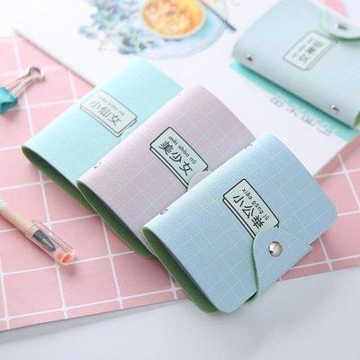 99920卡位卡通小清新多卡位大容量卡包學生可愛時尚飯卡卡套韓國卡夾下單後請備註顏色尺寸