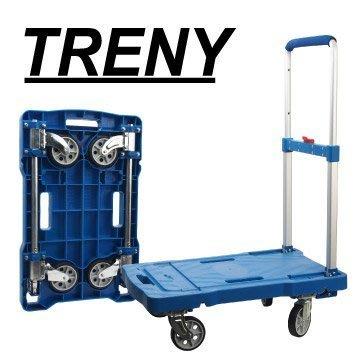 【TRENY直營】四輪收納塑鋼手推車 100公斤 免組裝 四顆輪子收起 收納 手推車 載物車 台車 四輪推車 5080