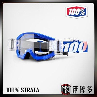 伊摩多※越野部品※美國100% STRATA MUD Nation SVS 越野 滑胎 護目鏡 抗風沙 防霧 藍框藍帶