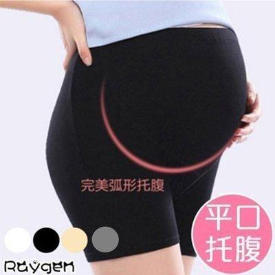 八號倉庫  孕婦安全褲/薄款平口/可調節托腹內褲 【2X203Z325】