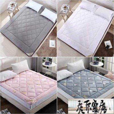 床墊 加厚軟床墊1.8m米床褥子雙人全棉1.5m棉花0.9學生宿舍單人1.2墊被【天下家居】