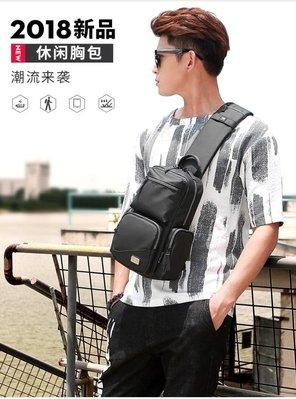 【 新和3C 現貨即發  】途外精品 單肩包 側背包 斜背包 USB胸包 後背包 充電背包 電腦包 騎行背包