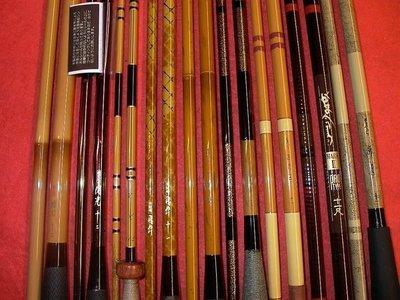 收藏品GAMAKATSU一代銘竿古天竺師匠一本技鬼武者9尺日鯽土鯽daiwa征興作shimano閃光彩虹