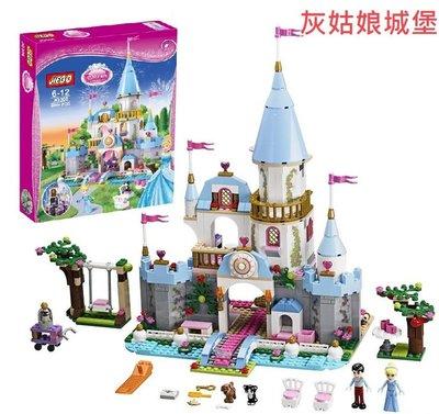 高積木 JG305 灰姑娘城堡 浪漫城堡 迪士尼城堡 女孩公主城堡 生日禮物非樂高LEGO41055 樂拼25006