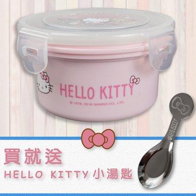 41+ 【台灣製】Hello Kitt...