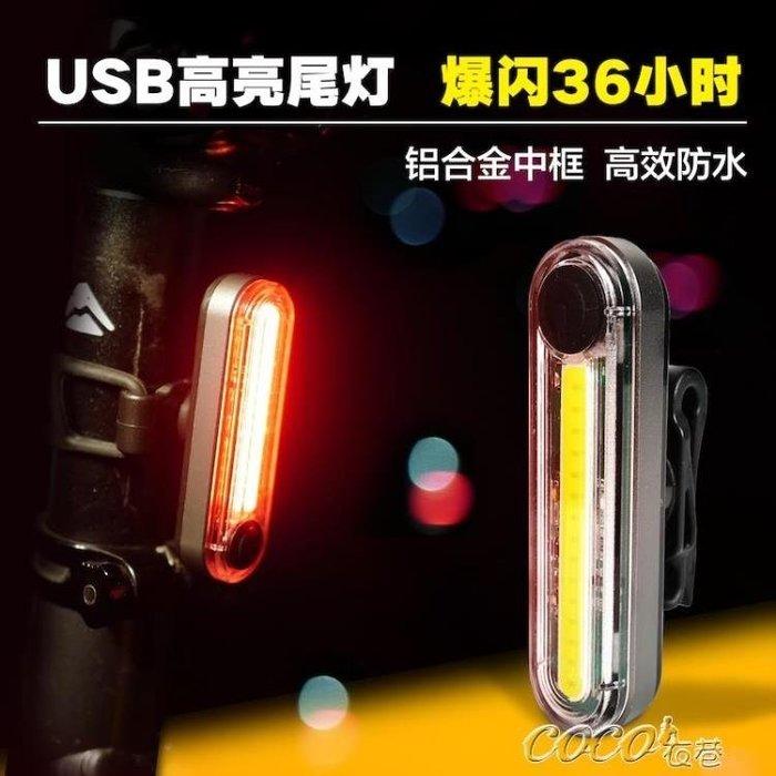 車燈   山地自行車尾燈USB充電LED警示燈防水單車夜間騎行裝備死飛配件