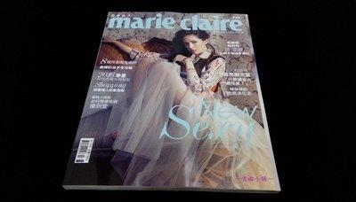 【噗嘟小舖】全新 marie claire 美麗佳人274期 / 2016年2月號 / 許瑋甯,女神不是隨便當的