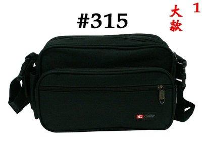 【菲歐娜】5699-1-(特價拍品)COMELY雙拉鍊多功能斜背/腰包附長帶(大)(黑)315