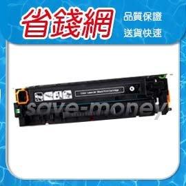 HP CF500X 202X黑色相容碳粉匣 高容量 適用HPMFP M281cdw/MFP M281fdn/M281fd