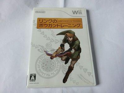 Wii Link's Bowgun Training 射擊 日版