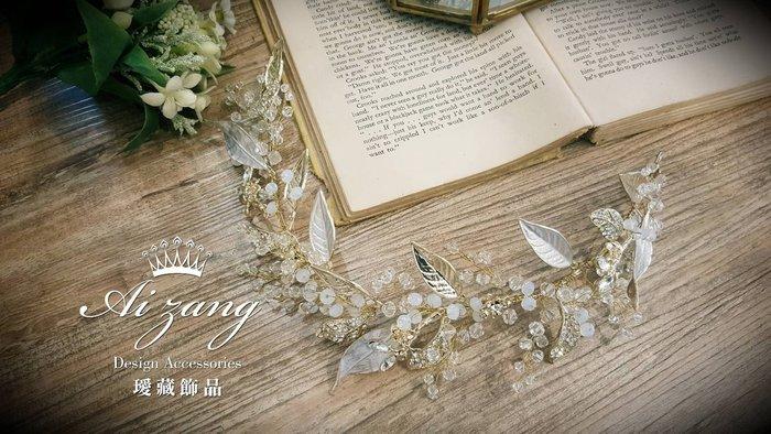 ~璦藏新娘飾品~歐式葉片頭飾 編號O548