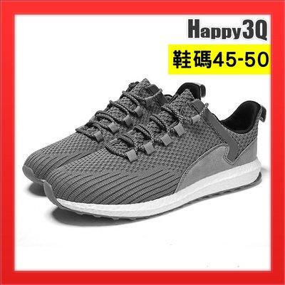 50碼運動鞋US13碼男鞋加大尺碼休閒鞋46綁帶運動鞋子47-黑/灰45-50【AAA4572】