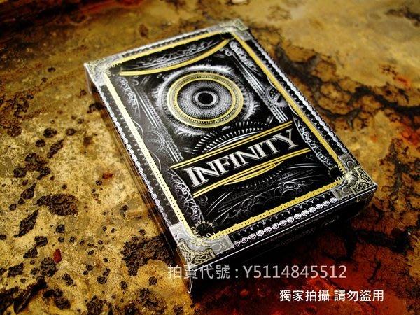 [推薦牌組] Ellusionist撲克牌 Infinity Playing Card 無限牌 美國Bicycle撲克牌