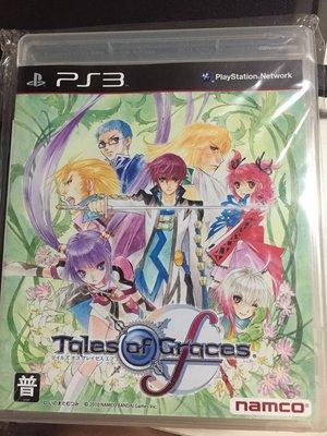 PS3 時空幻境 美德傳奇 F 日文版 Tales of Graces F 亞日版 二手