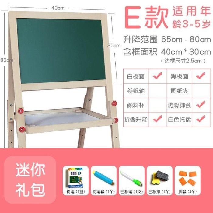 兒童畫板雙面磁性小黑板支架式家用寶寶畫畫塗鴉寫字板畫架可升降