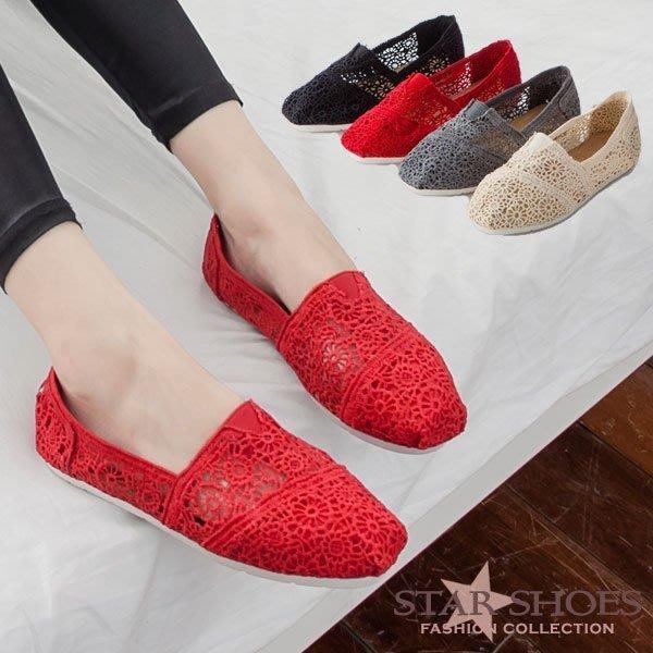 STAR SHOES-超強外貿款-歐美明星最愛TOMS風蕾絲網料潮流款休閒鞋#40513