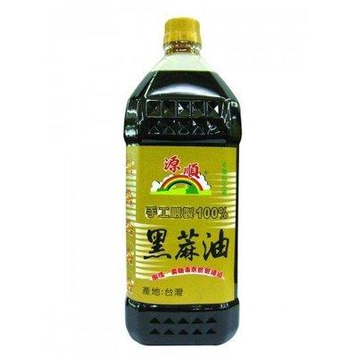 橡樹街3號 源順 本島甘甜黑麻油1500ml/瓶【A14014】