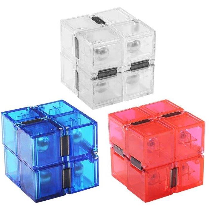 無限魔方 cube抗焦慮解壓骰子發泄神器無聊創意方塊減壓玩具套裝