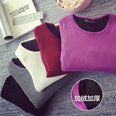 Modem Girl♥好質感 柔軟 加絨刷毛 圓領針織彈性保暖上衣 (五色-特價) 內搭上衣