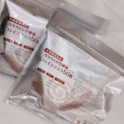 「現貨」日本SPC蝸牛精華 保濕鎖水面膜 50片/包