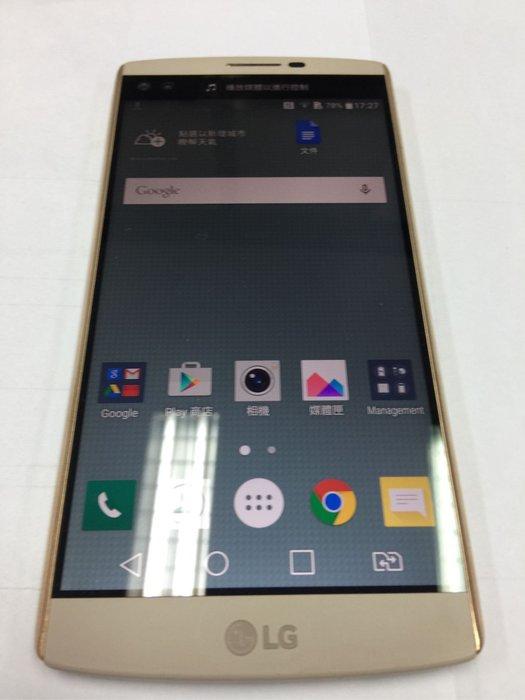LG V10 六核/4G/64G/5.7吋/1600萬