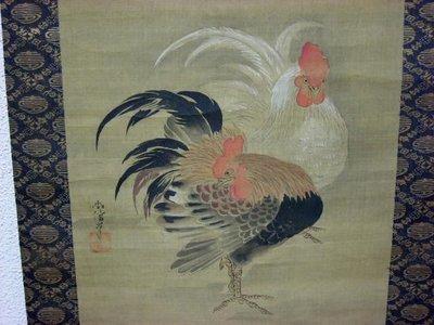 花見小路316  雞  掛軸 狩野尚信筆 牙軸 日本画 絹本  寬:47高:164