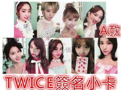 【首爾小情歌】TWICE 自製簽名小卡 周子瑜 MOMO 娜蓮 #A款