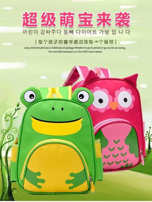 東大門平價鋪   幼兒園書包3-6歲兒童男女,卡通動漫雙肩背包