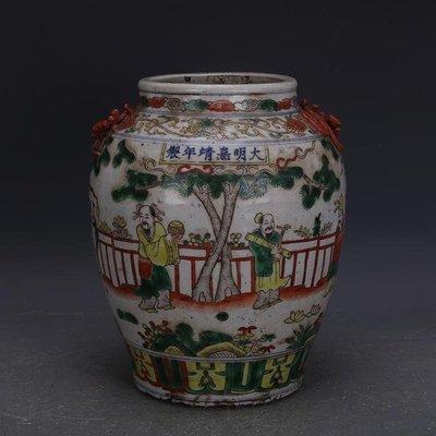 【三顧茅廬 】大明嘉靖五彩手繪人物紋捏龍罐子 出土古瓷器古玩古董收藏品