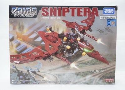 Takara Tomy 索斯機械獸 激戰本能 Zoids Wild ZW29 Sniptera 狙擊翼龍 全新未開封