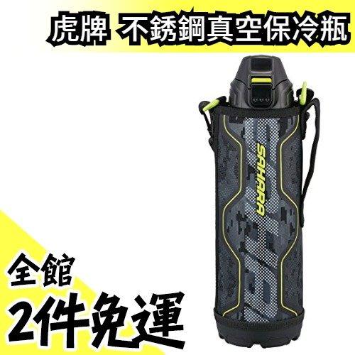 【黑色 1公升】空運 日本 虎牌 TIGER不銹鋼真空 保冷溫瓶 MBO-G100 夏天露營 慢跑路跑 開學【水貨碼頭】