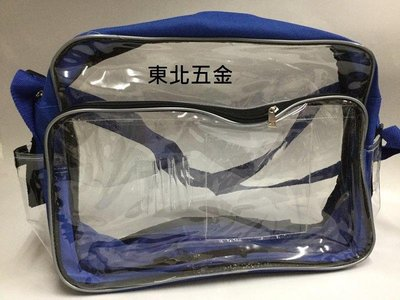 附發票【黑色厚透明雙層包Z4】無塵室專用立體無塵袋 側背式無塵包 科學園區工具包 透明無塵袋 無塵袋工具袋 工作包