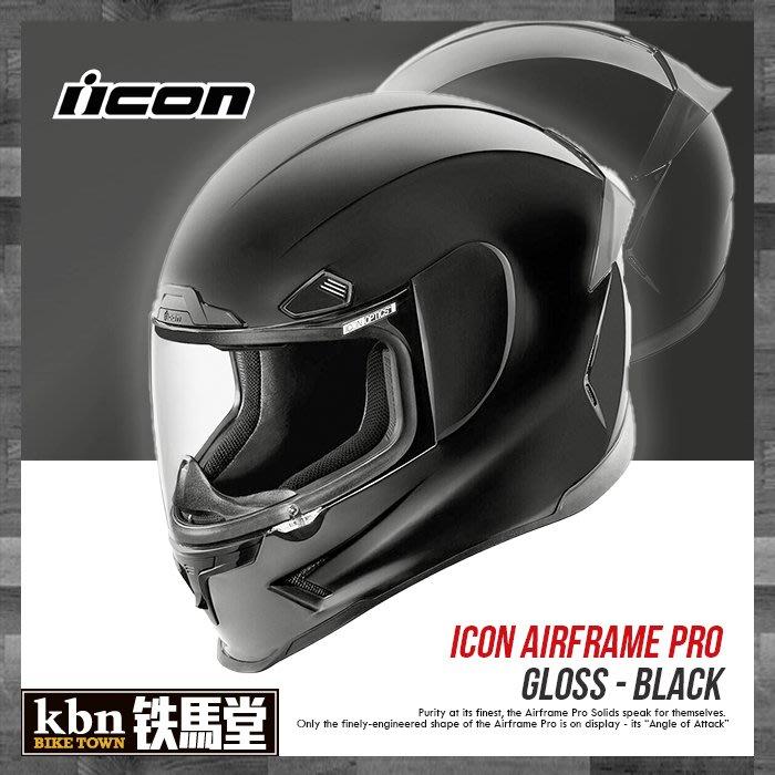 ☆KBN☆鐵馬堂 美國 ICON Airframe PRO GLOSS 全罩 安全帽 複合纖維 素色 亮黑