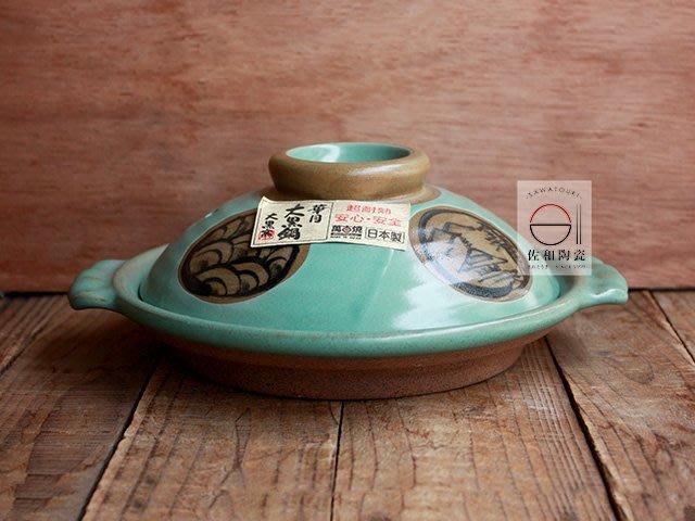 +佐和陶瓷餐具批發+【XL070714-14綠釉山水耐熱陶板-日本製】日本製 山水系列 綠釉色 耐熱陶板 陶板