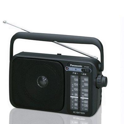 全新 Panasonic AM/FM 大喇叭收音機 [RF-2400] (有保用)