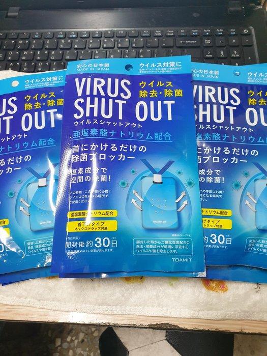 ~魔寶窩~現貨,日本製TOAMIT 頸掛式空氣除菌片