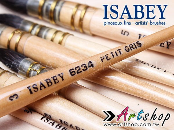 【Artshop美術用品】法國 ISABEY 伊莎貝 6234 純松鼠毛古典水彩筆 #0