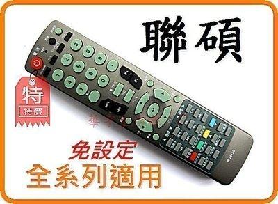 西屋HERAN禾聯碩液晶電視遙控器,適用R-2511D.R-2512D.R-2312D.R-1612D. R-2311D