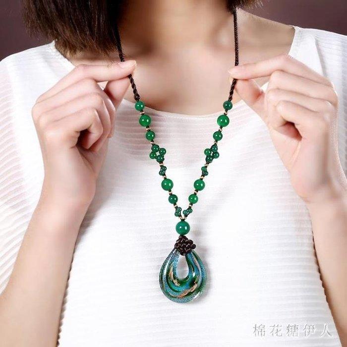 長款瑪瑙項鍊 琉璃吊墜配飾毛衣鍊原創綠掛件裝飾品女 mj12245