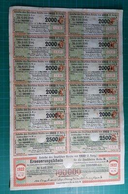 【~維軒小舖~文獻】1922年(2.Ausg),德國債劵100000(多2張2500M)少見,有水印及鋼印, 品相如圖